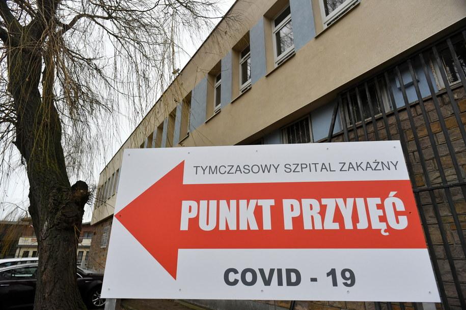 Szpital tymczasowy uruchomiono w budynku sanatorium Ministerstwa Spraw Wewnętrznych i Administracji w Sopocie / Adam Warżawa    /PAP