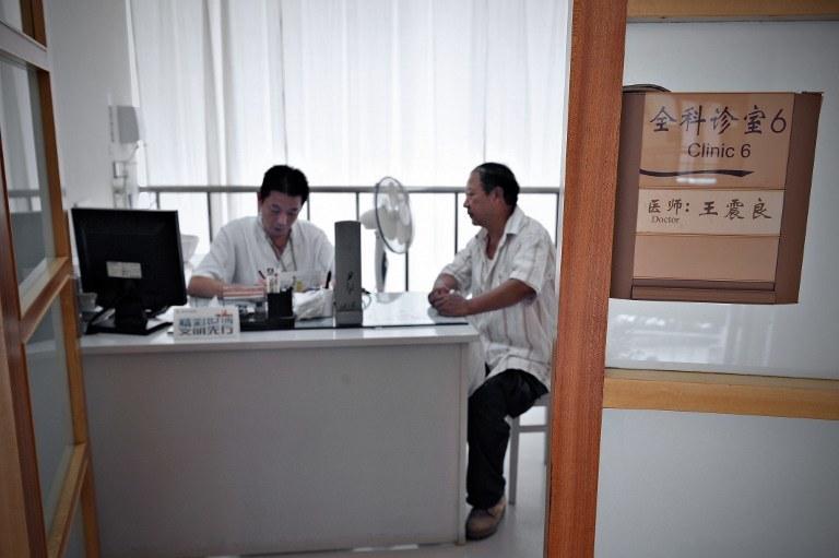 Szpital w Chinach /AFP