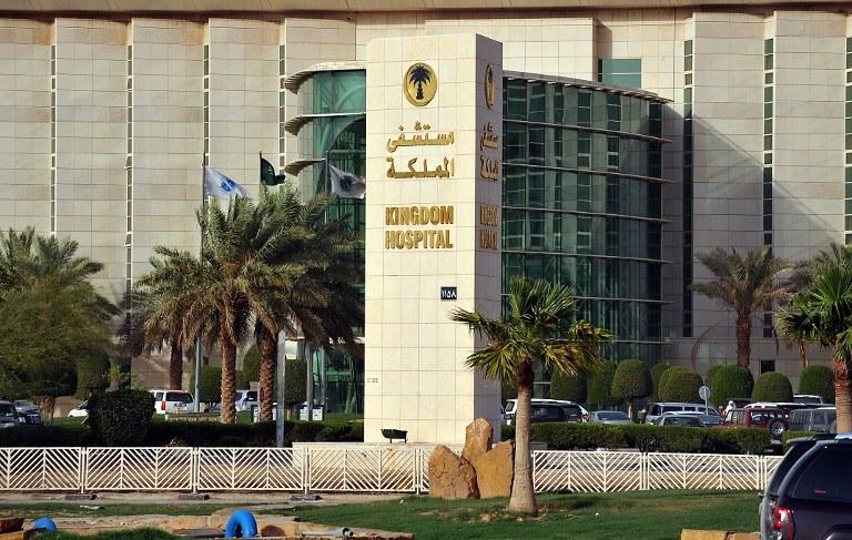 Szpital, w którym leczeni byli chorzy /AFP