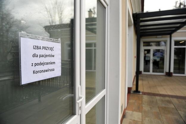 Szpital w Łańcucie /Darek Delmanowicz /PAP