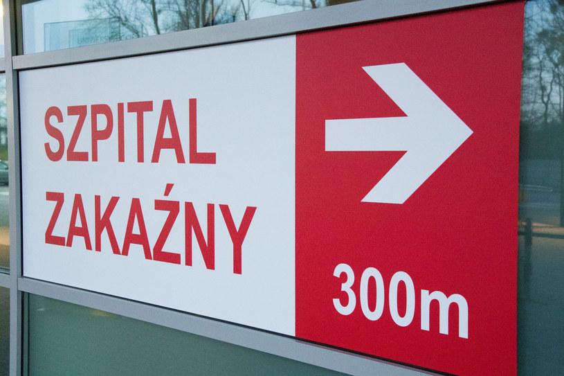 Szpital zakaźny (zdjęcie ilustracyjne) /Wojciech Strozyk/REPORTER /East News