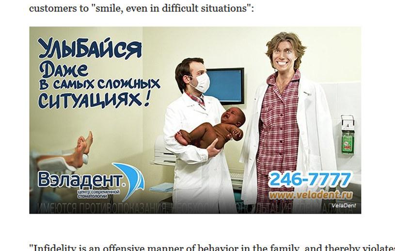 Ta reklama wywołała w Rosji skandal/ screen z www.businessinsider.com /AFP