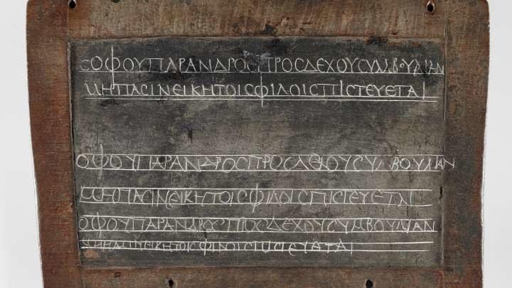 Tablica z zadaniem domowym ze starożytnego Egiptu. Fot British Library /materiały prasowe