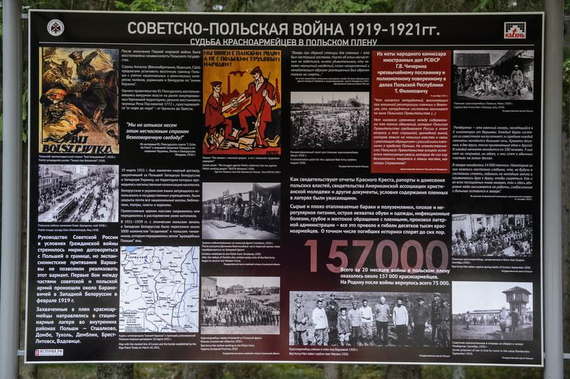 Tablice z informacjami o jeńcach Armii Czerwonej zmarłych w polskiej niewoli po wojnie 1920 r., stojące na terenie polskiego cmentarza wojennego w Katyniu /Wojciech Pacewicz /PAP