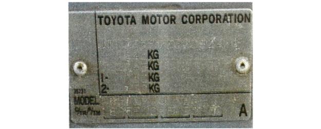 tabliczka znamionowa /Motor