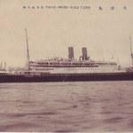 """Taiyō Maru"". Legenda Pacyfiku"