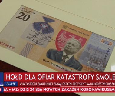 Tak będzie wyglądać banknot z Lechem Kaczyńskim