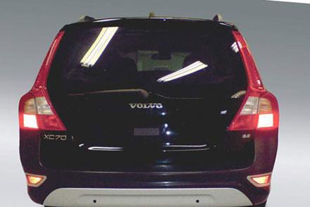 Tak będzie wyglądać inna nowość Volvo - XC70 / kliknij /A