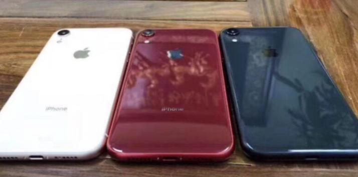 Tak ma wyglądać iPhone Xr, zdjęcie opublikował m.in. serwis GSMarena /materiały prasowe
