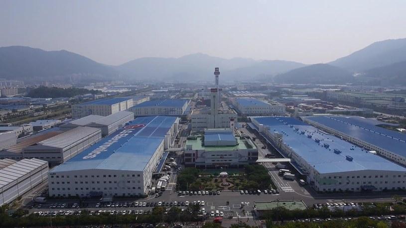 Tak wygląda fabryka LG Changwon /materiały prasowe