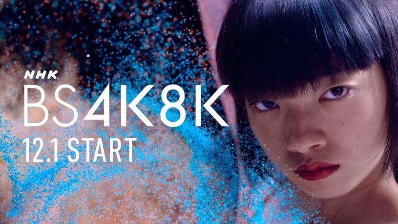 Tak wyglądała inauguracja pierwszego na świecie kanału TV w jakości 8K /Geekweek