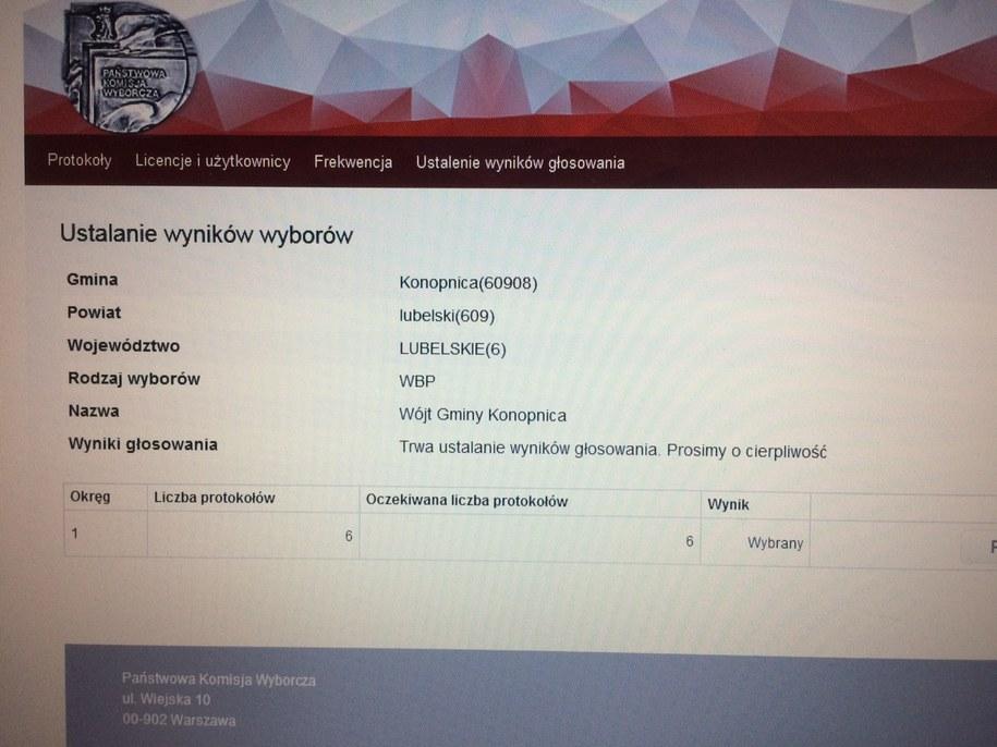 Taki komunikat wyświetla się przy próbie wysyłania danych do PKW /Krzysztof Kot /RMF FM