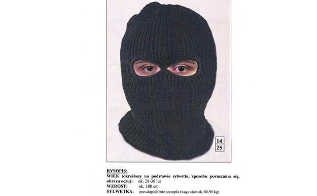 Taki portret sprawcy napadu na kantor opublikowała policja /Policja