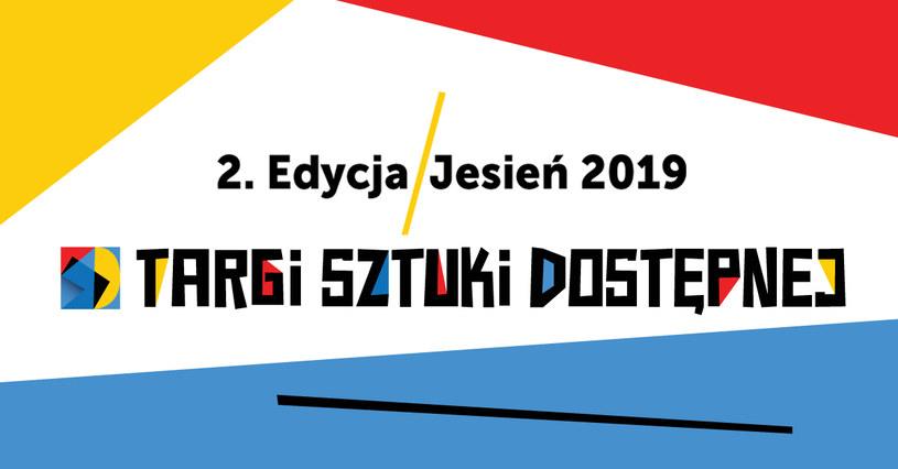 Targi sztuki dostępnej Jesień 2019: Wielkie nazwiska w przystępnych cenach /INTERIA.PL/materiały prasowe