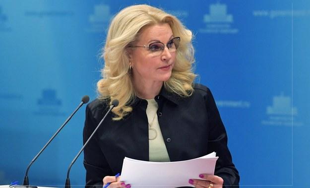 Tatiana Golikowa /ALEXANDER ASTAFYEV / SPUTNIK / GOVERNMENT PRESS SERVICE POOL / P /PAP/EPA