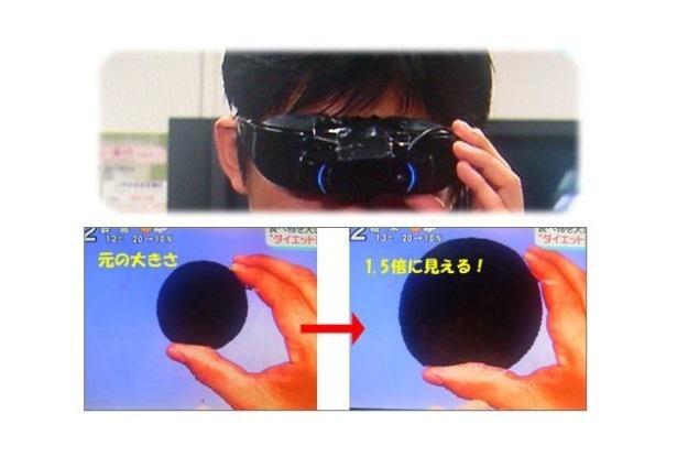 Te okulary pomogą w odchudzaniu /materiały prasowe