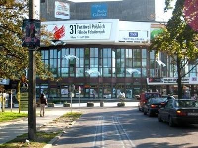 Teatr Muzyczny - reprezentacyjna arena gdyńskiego festiwalu /INTERIA.PL