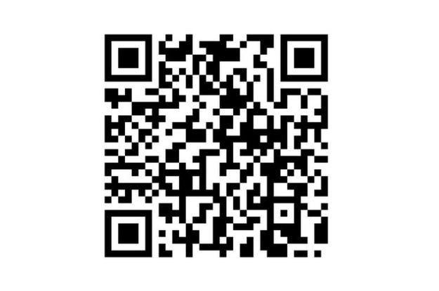 Ten kod QR sprawi, że poczujesz się bezpieczniej /INTERIA.PL