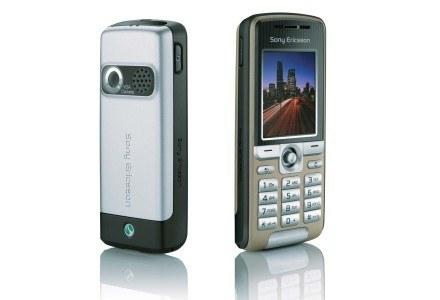Ten telefon to niższa półka. /Twoja Komórka
