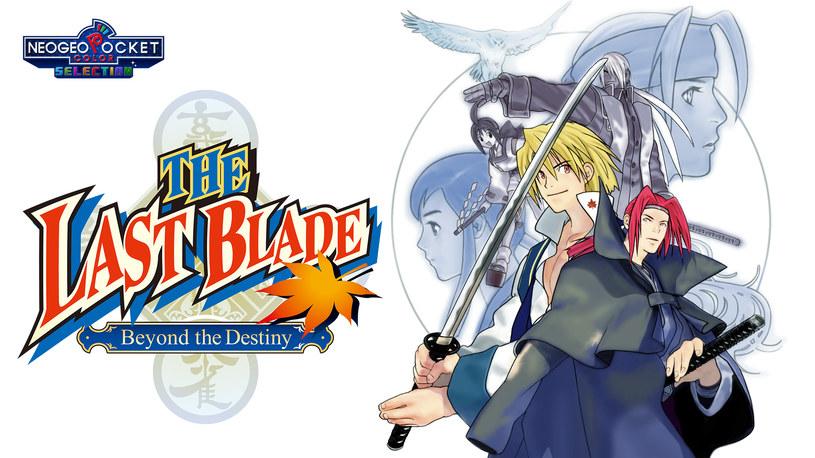 The Last Blade: Beyond the Destiny /materiały prasowe