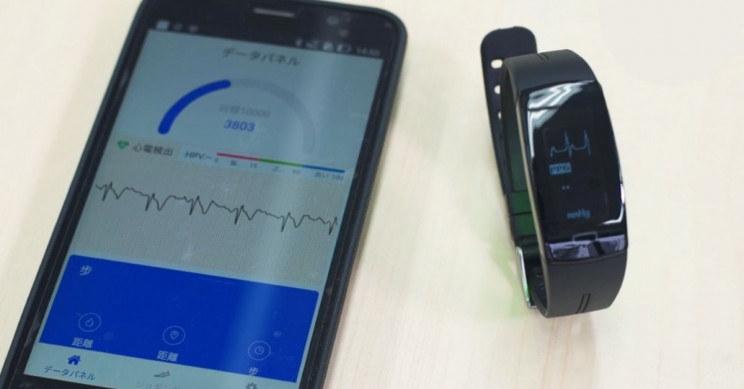 To pierwszy taki monitor glukozy /materiały prasowe