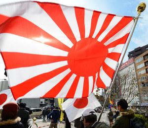 """Tokio 2020. Kontrowersje wokół flagi """"wschodzącego słońca"""""""