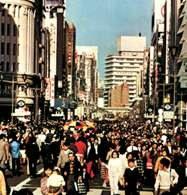 Tokio, dzielnica Ginza /Encyklopedia Internautica
