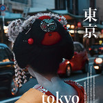 Tokyo lifestyle book, Aleksandra Janiec