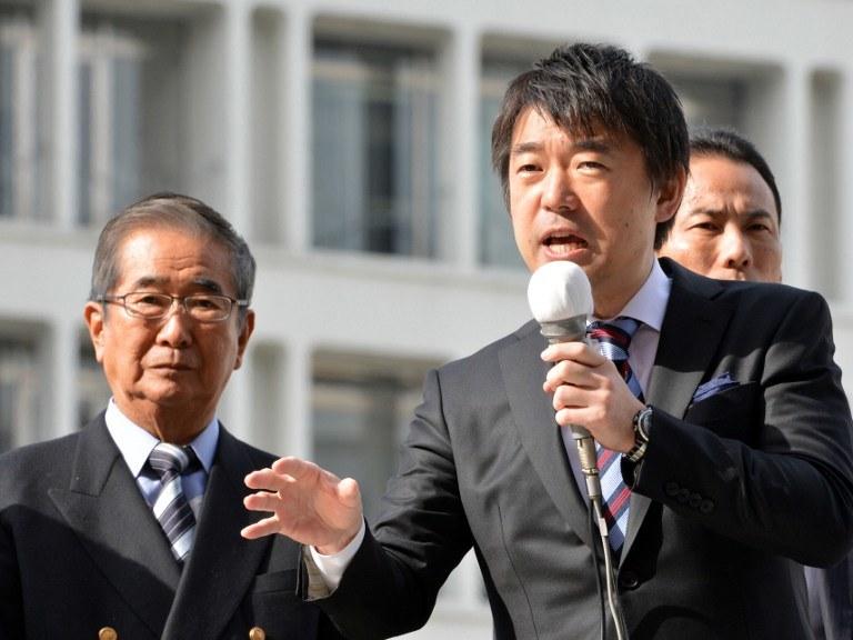 Toru Hashimoto /AFP