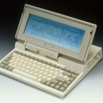 Toshiba T1100 z 1985 roku dostał prestiżową nagrodą
