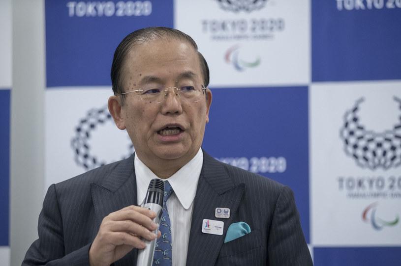 Toshiro Muto /Getty Images