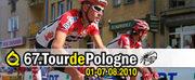 W dniach od 1 do 7 sierpnia odbędzie się 67. wyścig kolarski Tour de Pologne. Kolarze swoje zmagania w tej prestiżowej imprezie rozpoczną w Sochaczewie. Wielki finał zaplanowano w Krakowie.