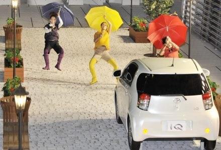 Toyota chce mieć pełną kontrolę nad swoimi samochodami na naszym pulpicie /AFP