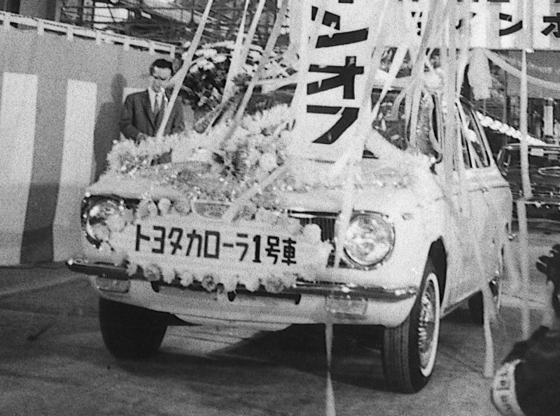 Toyota Corolla /