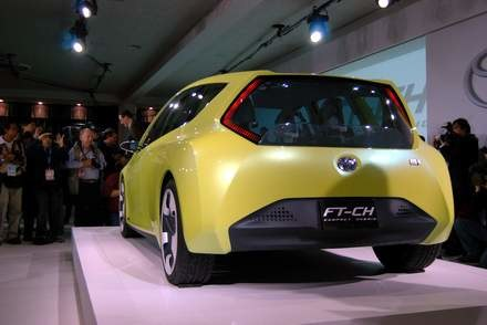Toyota FT-CH /INTERIA.PL