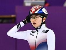 Trener znęcał się nad mistrzynią olimpijską