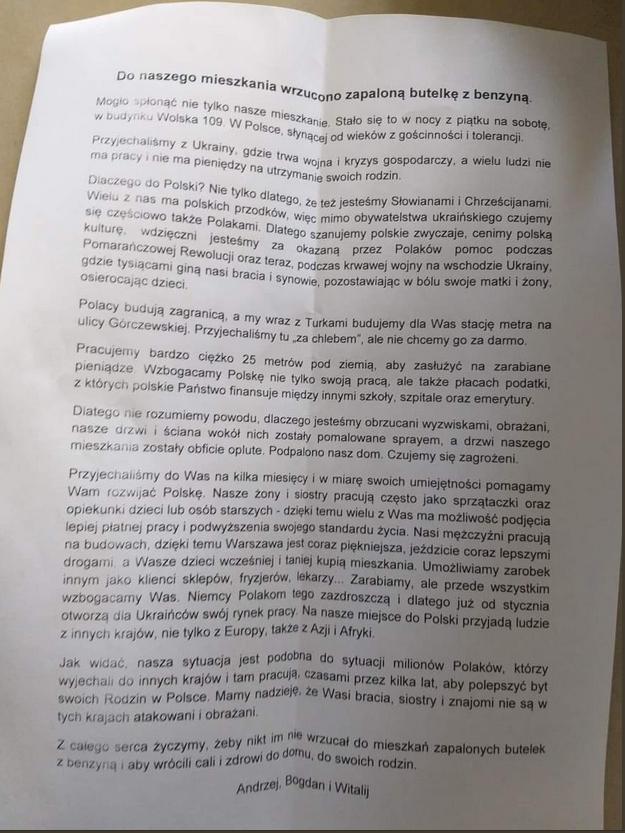 Treść listu opublikował Ośrodek Monitorowania Zachowań Rasistowskich i Ksenofobicznych /facebook.com