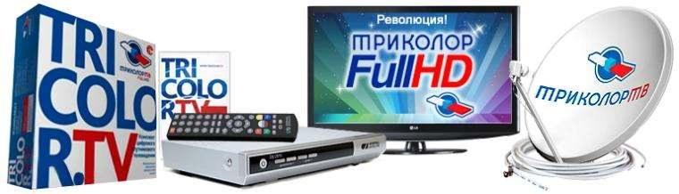 Trikolor TV /materiały prasowe