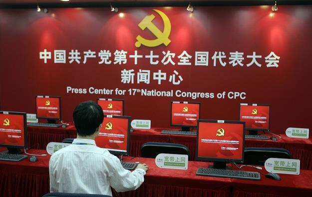 Triumf chińskich banków /AFP
