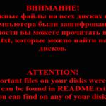 Trojan Shade szyfruje dane i łamie hasła do serwisów online