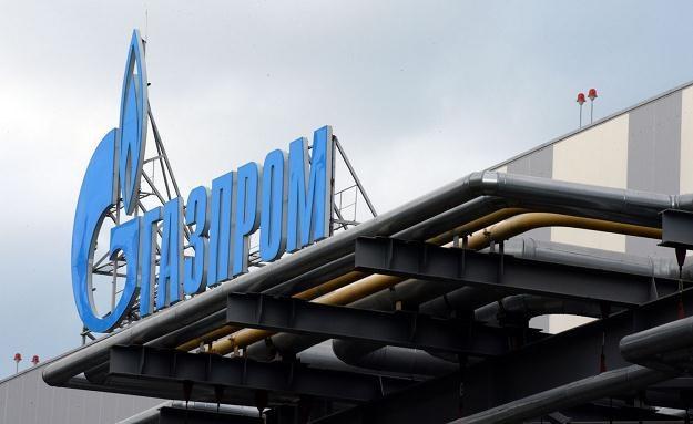 Trwają rokowania w sprawie ceny rosyjskiego gazu dla Ukrainy /AFP