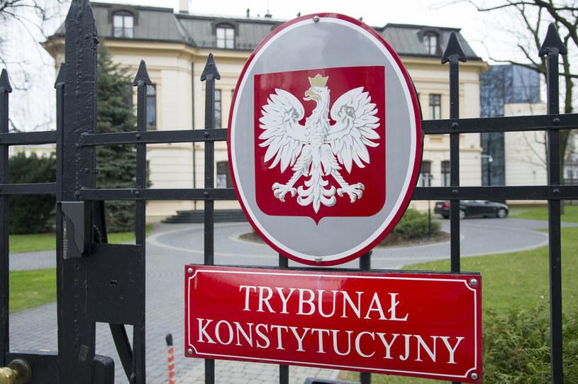 Trybunał Konstytucyjny /Wojciech Strozyk/ /Reporter