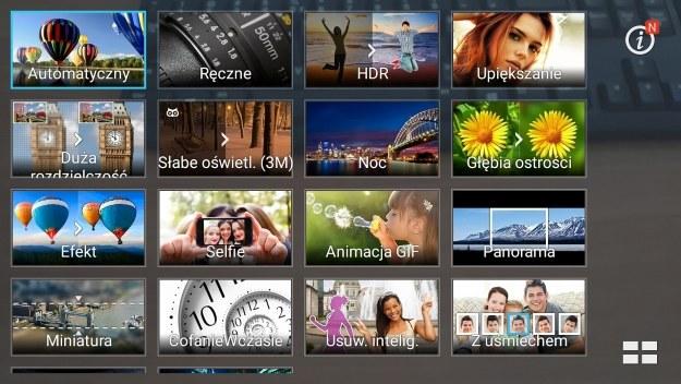 Tryby fotografowania w smartfonie ASUS ZenFone 2 Laser /INTERIA.PL