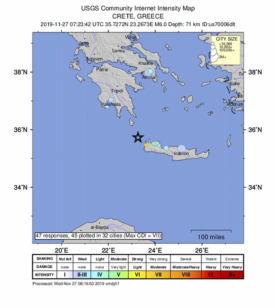 Trzęsienie na Krecie /USGS / HANDOUT /PAP/EPA