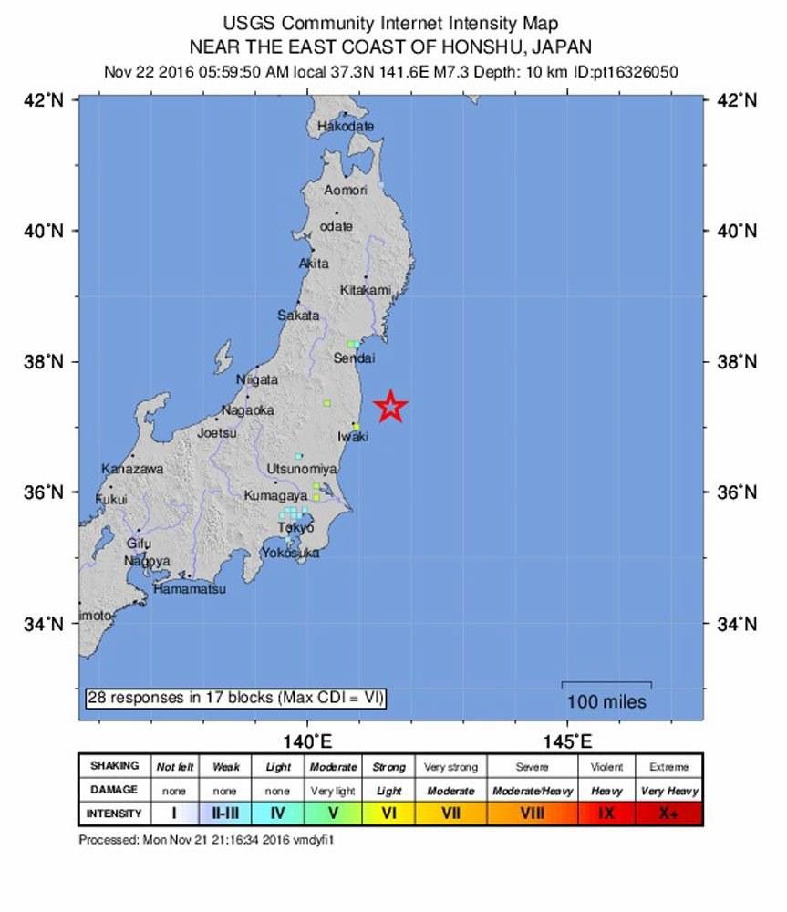 Trzęsienie ziemi o magnitudzie 7,3 nawiedziło północno-wschodnią Japonię /USGS/HANDOUT /PAP/EPA