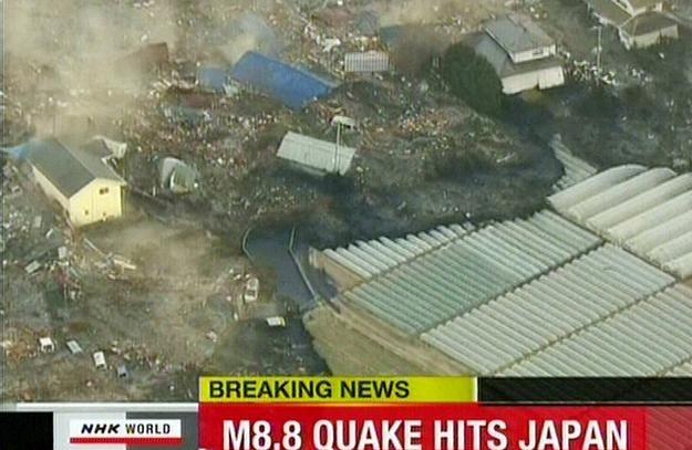 Tsunami spowodowało ogromne zniszczenia /AFP