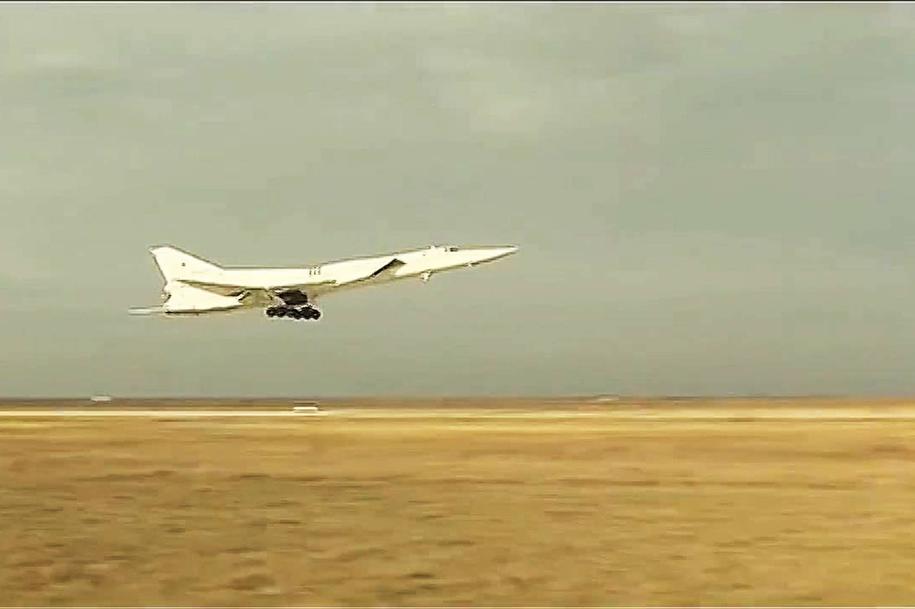 Tu-22, zdj. ilustracyjne /PAP/ITAR-TASS