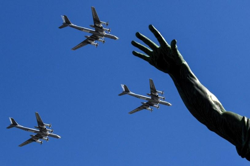 Tu-95MS /AFP