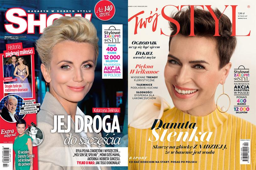 Tu znajdziesz kupony zniżkowe /Styl.pl