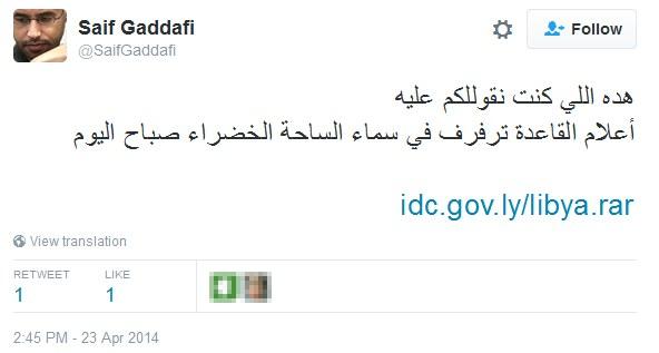 Tweet napisany rzekomo przez Sajfa al-Islam al-Kaddafi'ego /materiały prasowe